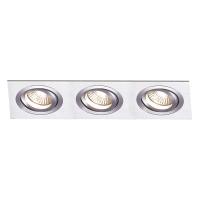 Spot de Embutir 3x Dicróica Retangular Direcionável em Alumínio C 222mm NS5603A  Bella Iluminação