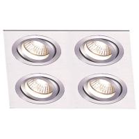 Spot de Embutir 4x AR111 Quadrado Direcionável em Alumínio C 340mm NS5114A Bella Iluminação