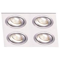 Spot de Embutir 4x AR70 Quadrado Direcionável em Alumínio C 240mm  NS5704  Bella Iluminação