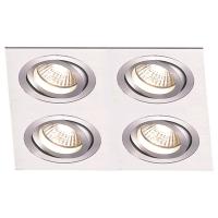 Spot de Embutir 4x Dicróica Quadrado Direcionável em Alumínio C174mm NS5604A  Bella Iluminação