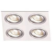 Spot de Embutir 4x PAR30 Quadrado Direcionável em Alumínio C 340mm NS5304  Bella Iluminação