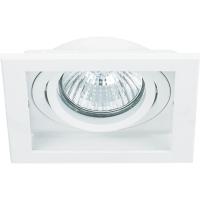 Spot de Embutir Conecta 1x Dicróica Quadrado Modular em Alumínio C 102mm NS7001 Bella Iluminação