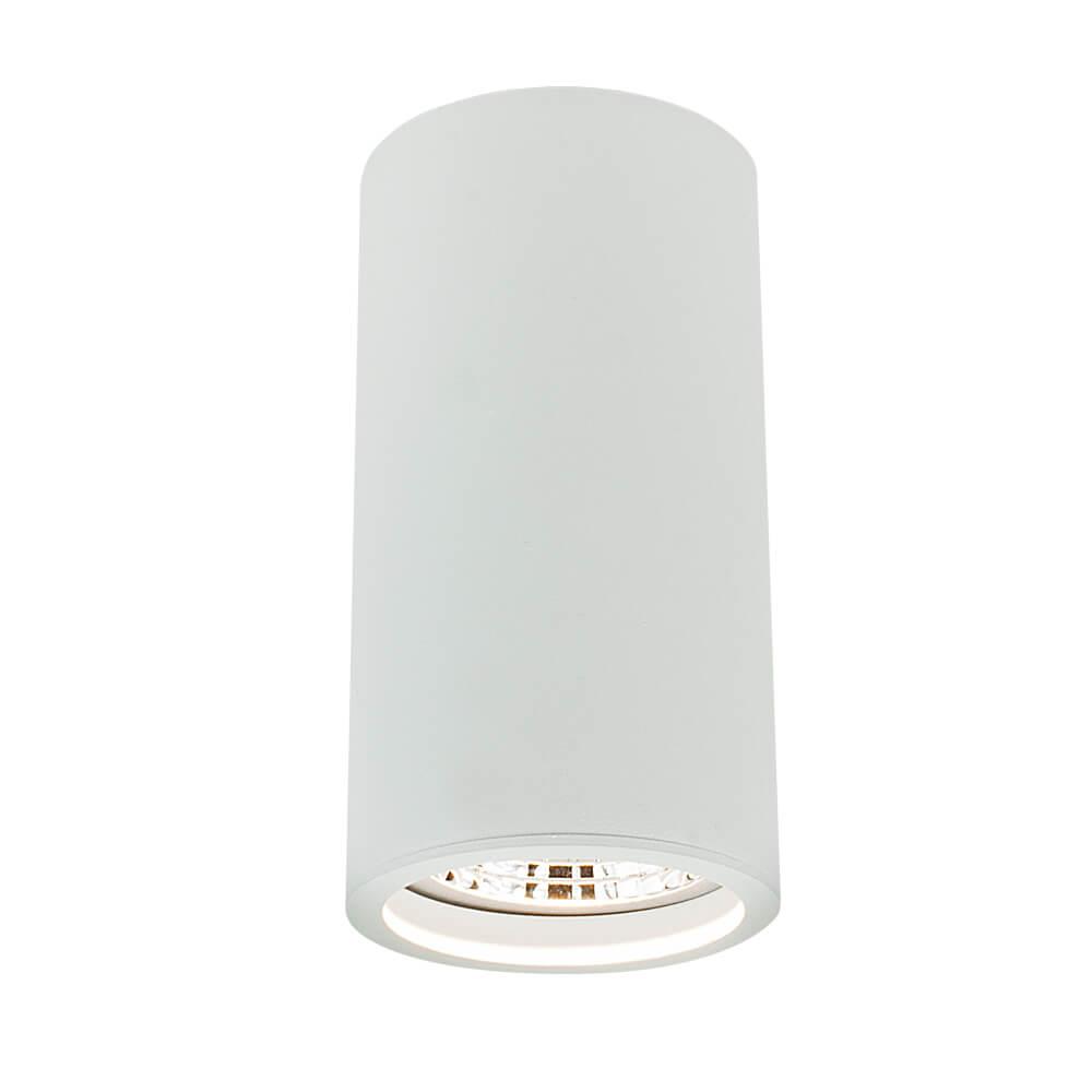Plafon Lisse Recuado Fixo em Alumínio 1x Dicroica IN50525 Newline