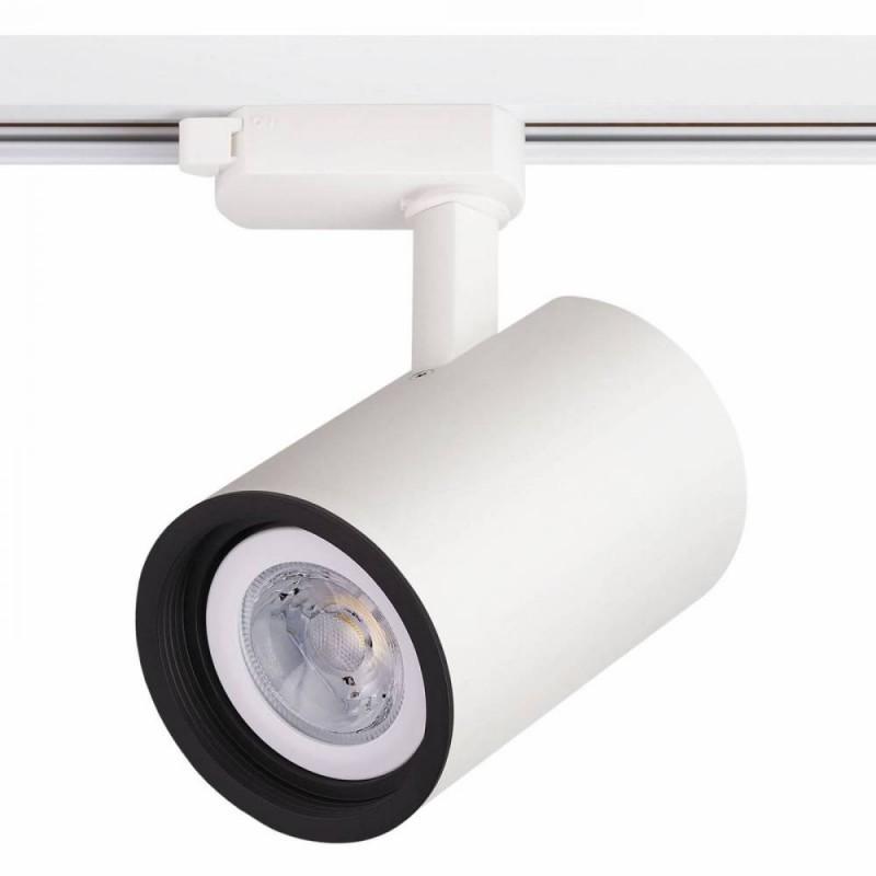 Spot para Trilho 1x PAR20 C/ Plug SD1720BR Stella Design