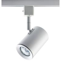 Spot Para Trilho Beam 1x Dicroica DL044  Bella Iluminação