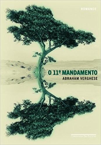 DECIMO PRIMEIRO MANDAMENTO, O