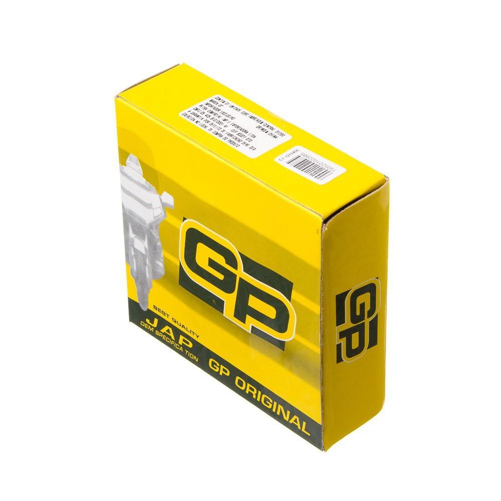 Cubo Embreagem Gp Dt 200