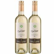 Kit 2 Vinho Chileno Branco Casas Del Toqui Sauvignon Blanc