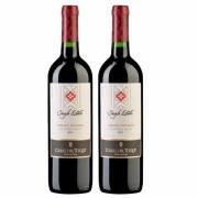 Kit 2 Vinhos Chileno Casas Del Toqui Cabernet Sauvignon