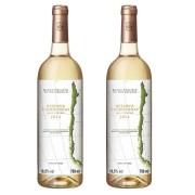 Kit 2x Vinho Branco Chileno Baron Philippe de Rothschild Reserv Chardonnay 2018 750ml