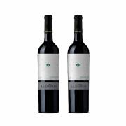 Kit 2x Vinho Tinto Argentino Finca La Daniela Tempranillo 2019 750ml