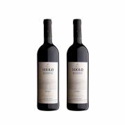 Kit 2x Vinho Tinto Brasileiro Miolo Reserva Tannat 2015 750ml