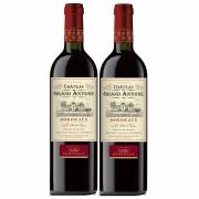 Kit 2x Vinho Tinto Francês Château Grand Antoine Bourdeaux 2016