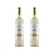 Kit 2x Vinhos Brancos Português Cartuxa EA e Tiago Cabaço.com 750ml