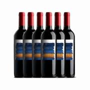 Kit 6x Vinho Tinto Chileno Desierto Florido Merlot 2019