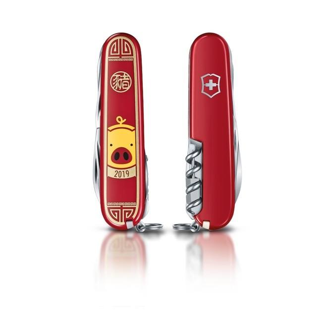 Canivete Suiço Victorinox Huntsman Year of The Pig 2019 1.3714.E8