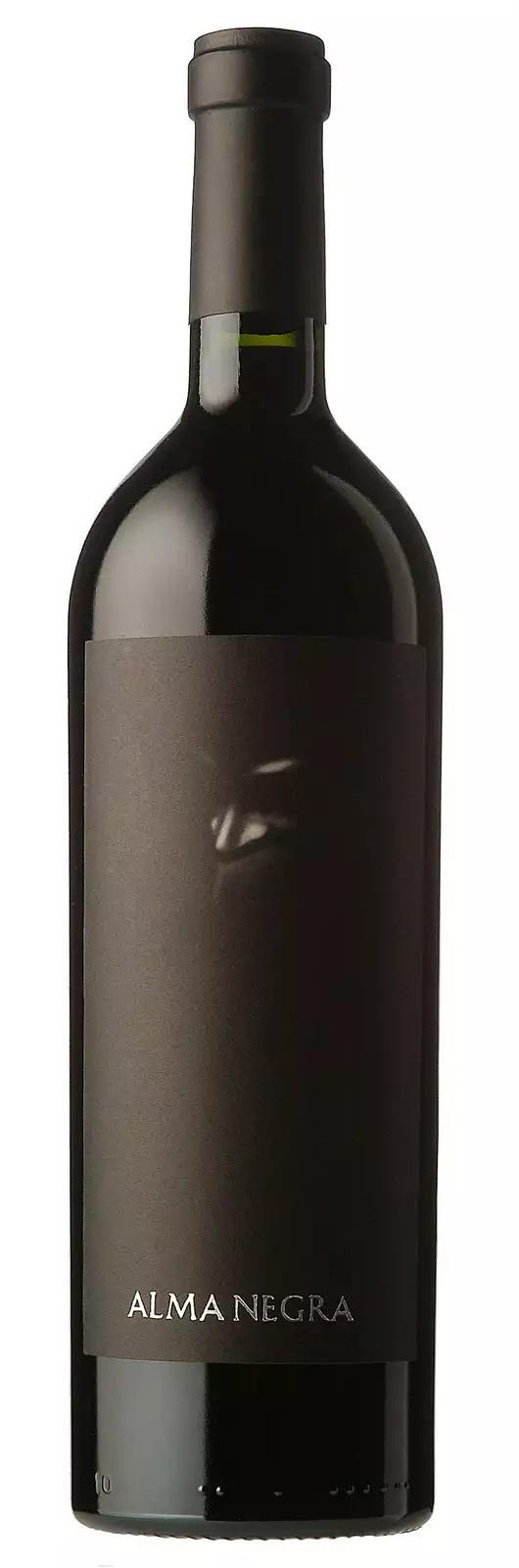 Kit 2x Vinho Tinto Argentino Alma Negra Ernesto Catena 2017