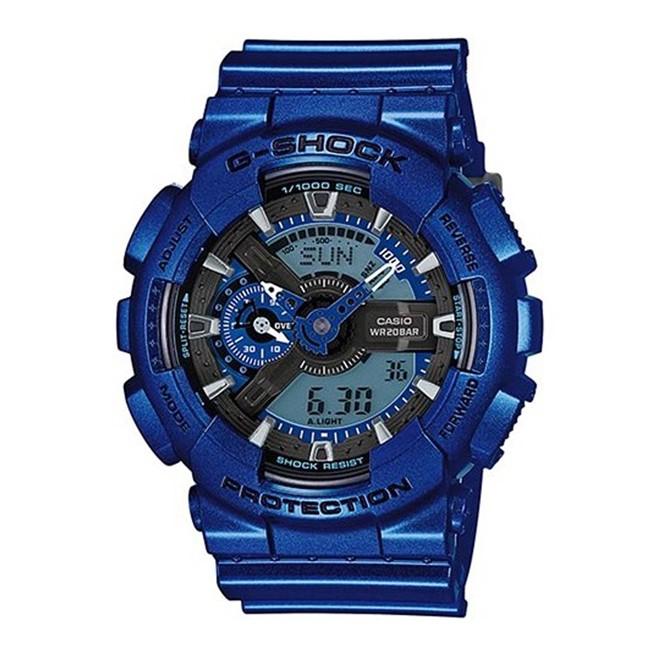Relógio Casio G- Shock Anadigi Masculino GA-110NM-2ADR