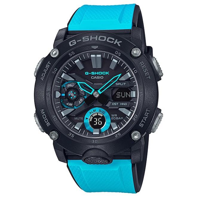 Relógio Casio G- Shock Anadigi Masculino GA-2000-1A2DR