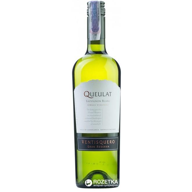 Vinho Chilano Queulat Gran Reserva Sauvignon Blanc 750ml