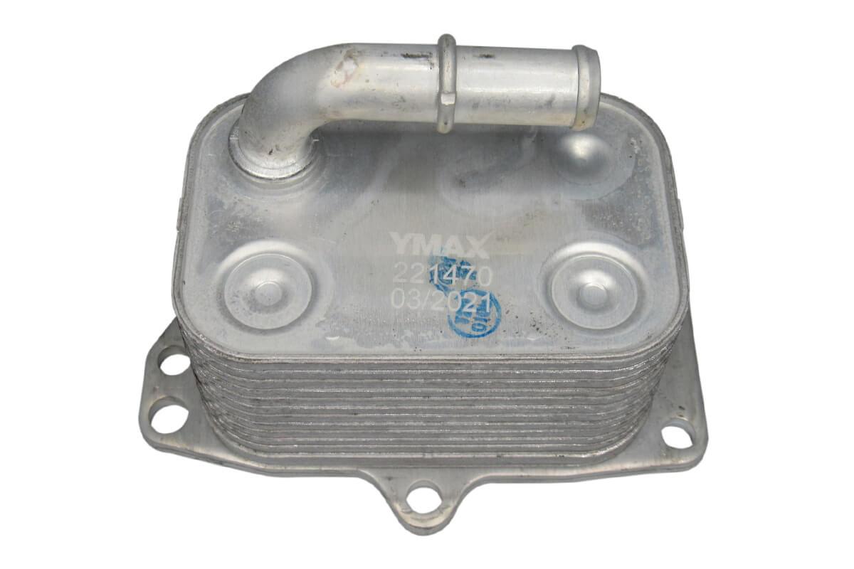 Trocador De Calor do Motor Peugeot 307 407 408 Citroen C4 C5 Todos 2.0 16V  - Auto Peças L´equipe France