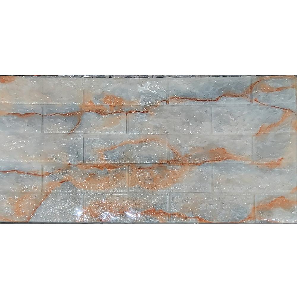 Placa Adesiva 70x77cm Marmorizada Branca/Amarela