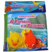 Livro Infantil Aventuras no Banho a Patinha e o Peixinho