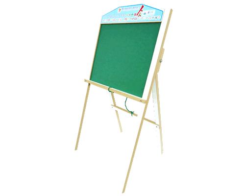 Brinquedo Educativo de Madeira Lousa Verde com Cavalete