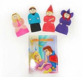 Brinquedo Educativo Dedoches em Feltro com Livro A Bela Adormecida