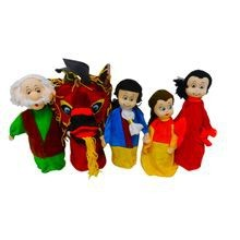Brinquedo Educativo Fantoche conjunto A Bela e a Fera
