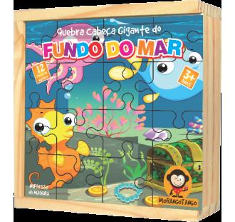 BrinqueQuebra Cabeças Gigante de Madeira Fundo do Mar 12 peças