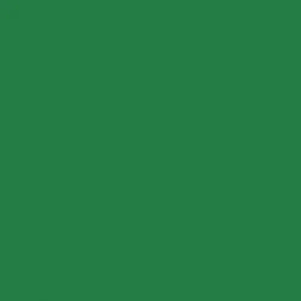 Filtro de Iluminação 735 Velvet Green Cotech Folha