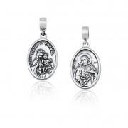 Berloque Medalhinha de Nossa Senhora do Carmo