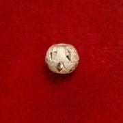 Berloque Separador detalhado Pequeno
