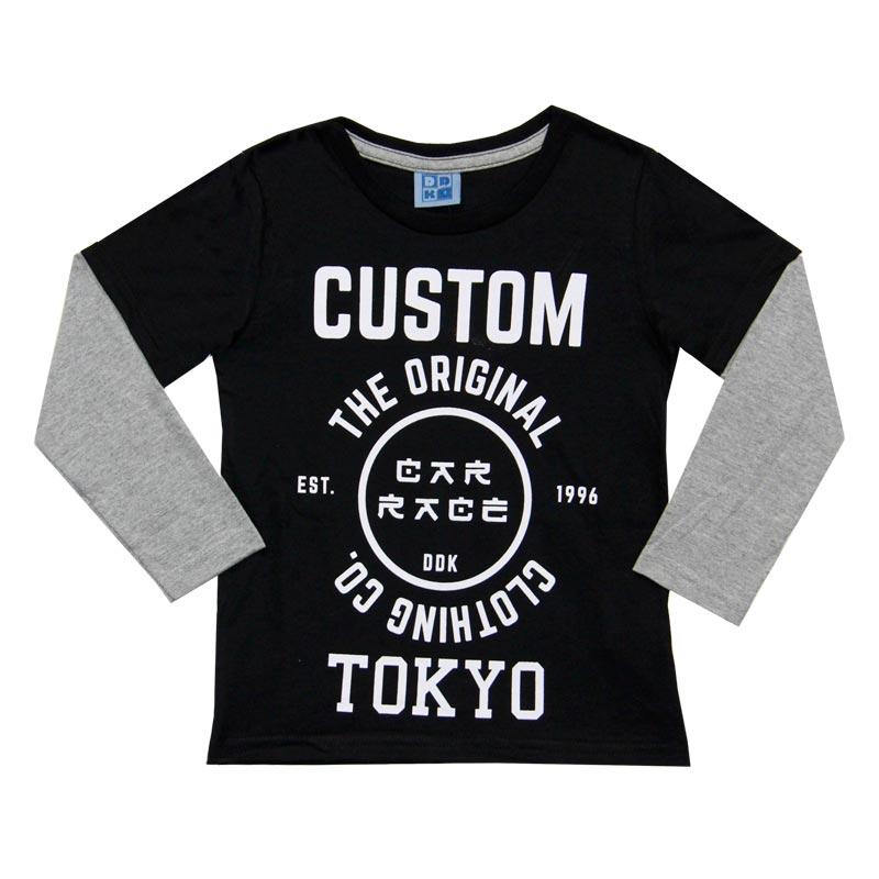 Camiseta DDK Infantil Menino Custom Preto
