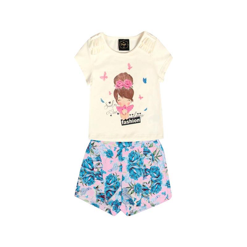Conjunto Bebê Menina Fashion Bege