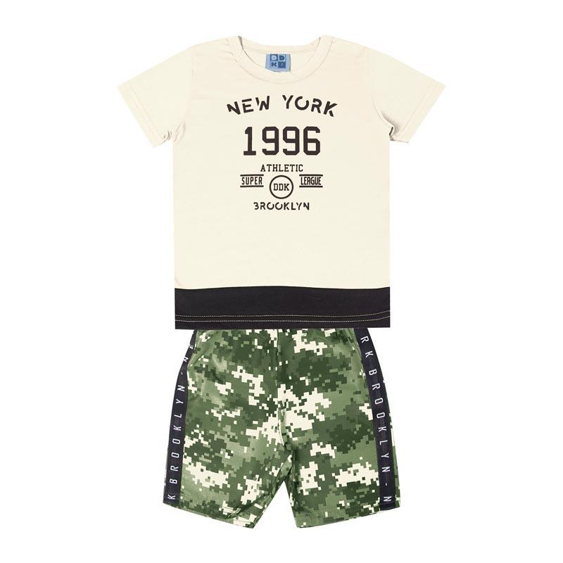 Conjunto Infantil Menino 1996 Bege