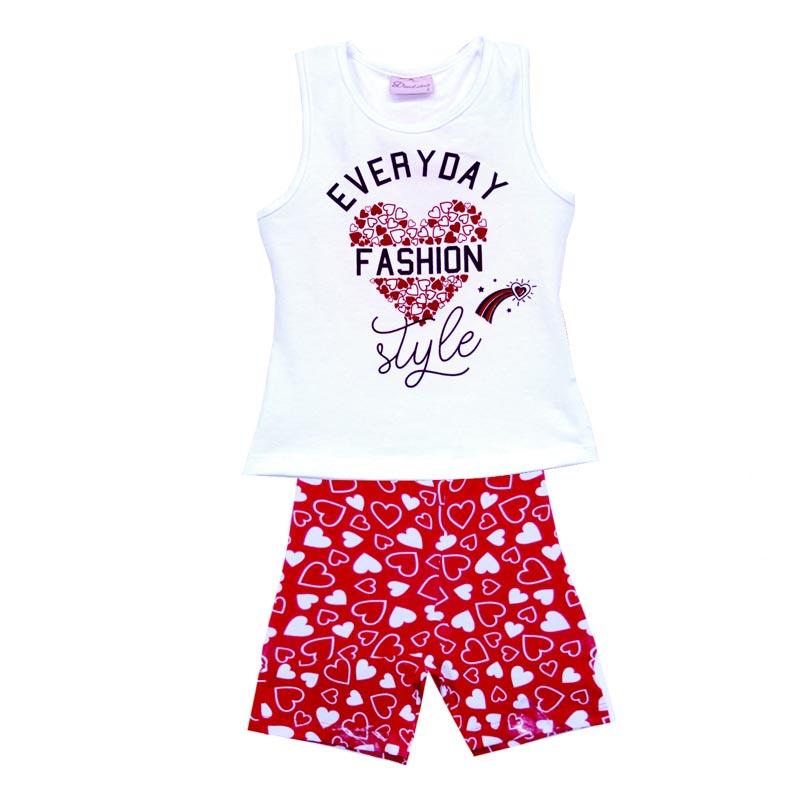 Conjunto  Infantil Menino Fashion Bege
