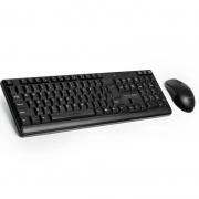 Kit Teclado E Mouse Sem Fio Multilaser Tc162