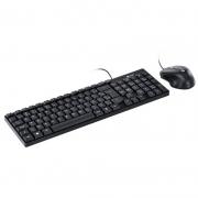Kit Teclado E Mouse USB Com Fio Vinik - CC200