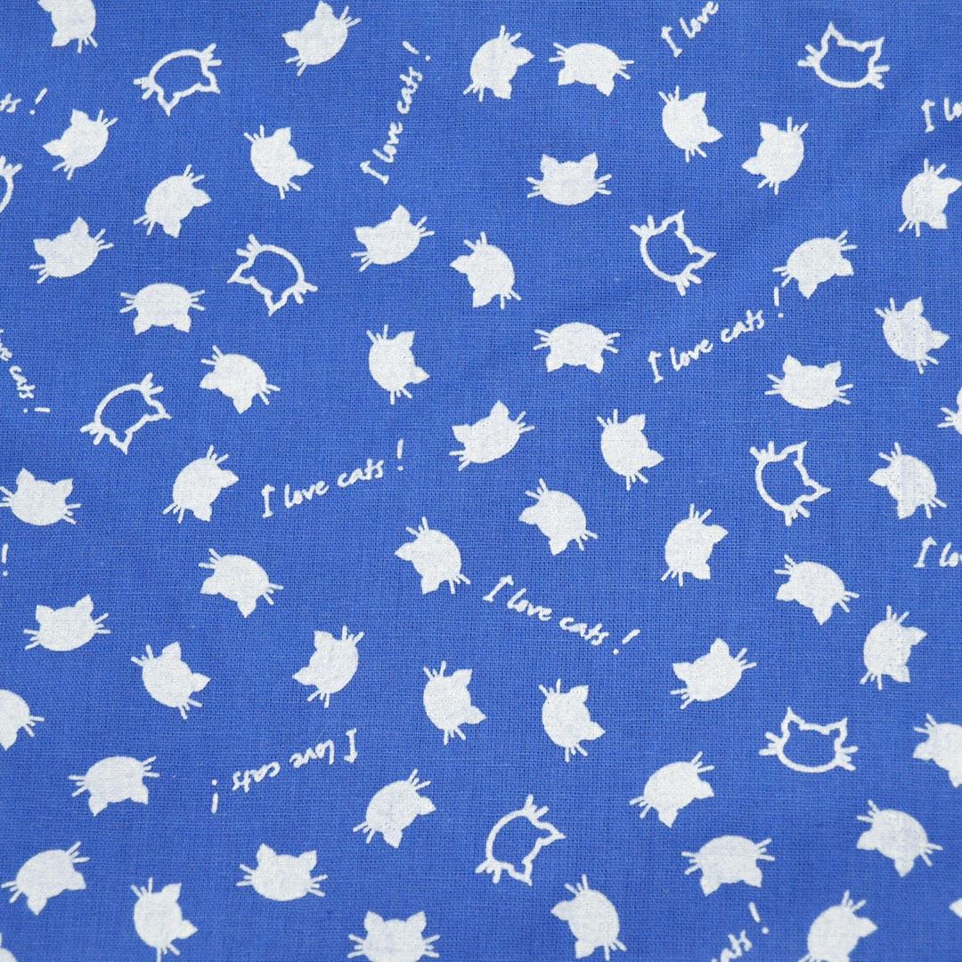 Tecido Tricoline Estampado Patchwork Essentials Gato 41021 Cor 01 Fernando Maluhy (0,48m x 1,40m)