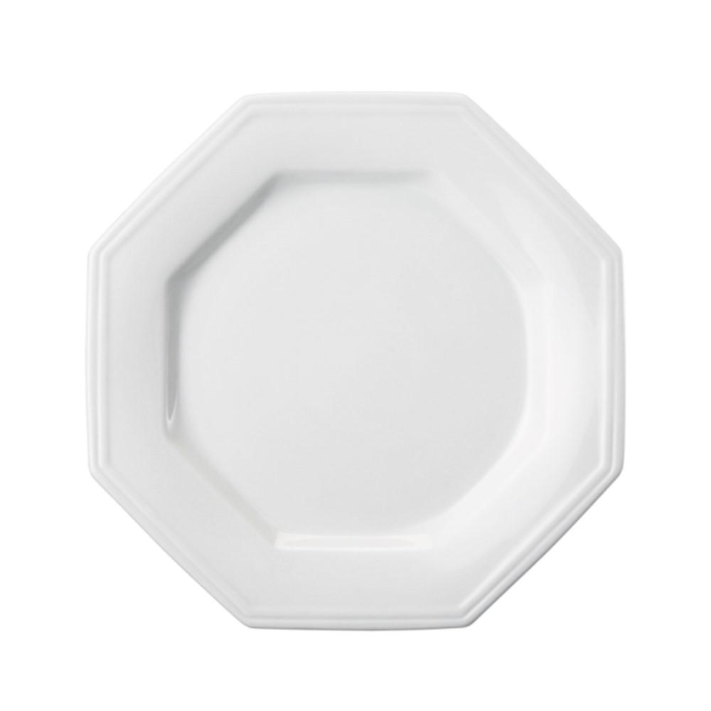 Prato Bolo/arroz Em Porcelana 32cm Prisma Branca Ref:077.004.032 - Schmidt