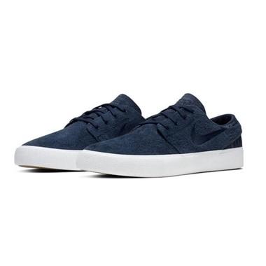 Tênis Nike SB Zoom Janoski RM PRM Azul