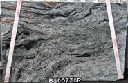 Chapa Polida de Quartzito Exótico Fusion de 3cm de Espessura - Padrão Primeira (REF: 100770)