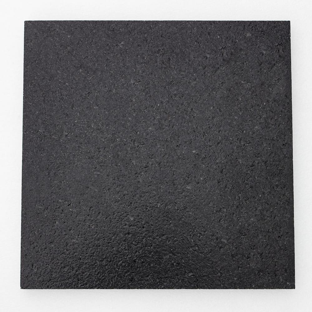 Piso de Granito Escovado Clássico Preto São Gabriel de 2cm 55x55cm