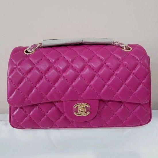 Bolsa Chanel 2.55  **OUTLET**