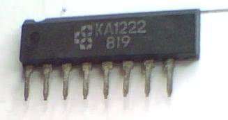 Circuito Integrado LA3160 LA3161 M51521 M51522 MB3105 KA1222 CI 39