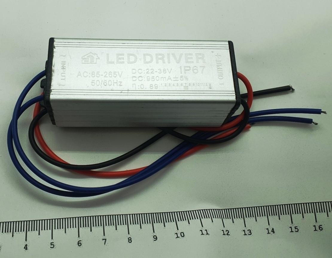 Driver Led Bivolt Reator Para Chip 50w Reposição    22V  a 36V   23.125