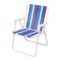 Cadeira de Praia Mor Alta Aço