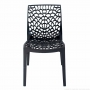 Cadeira Or-Design Gruvyer Preta